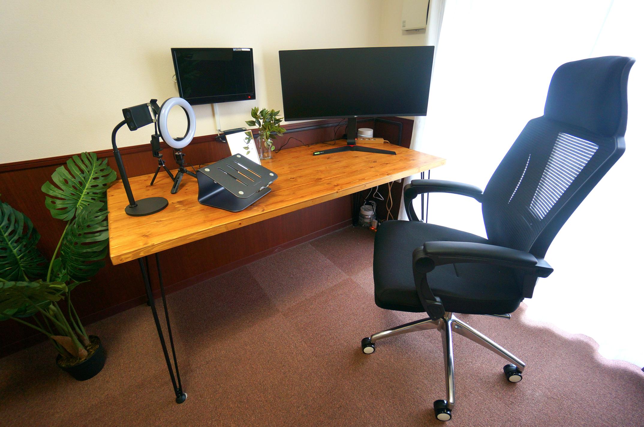 ミニマルオフィスの無料設備画像